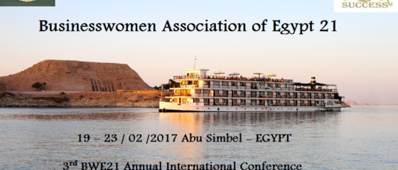 3rd Annual International Conference 2017