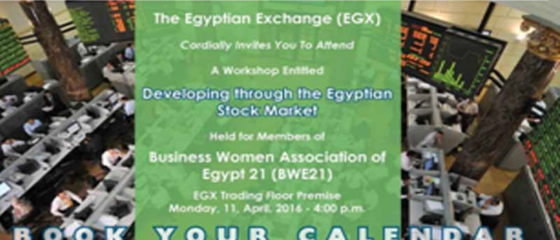 Developing through the Egyptian Stock Market
