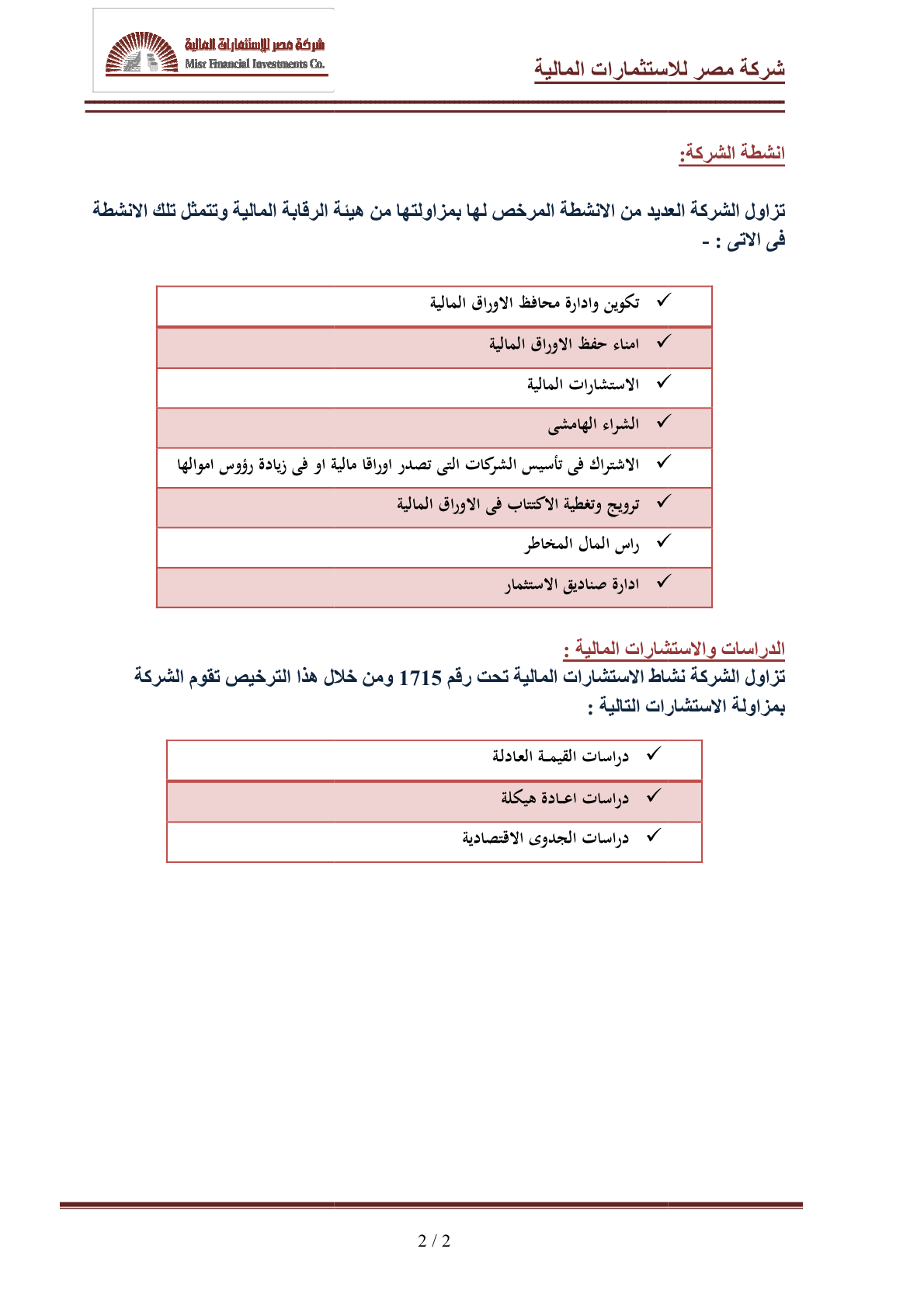 Misr Financial Investment CO - products 1