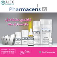 Alex Pharmacies - product 1