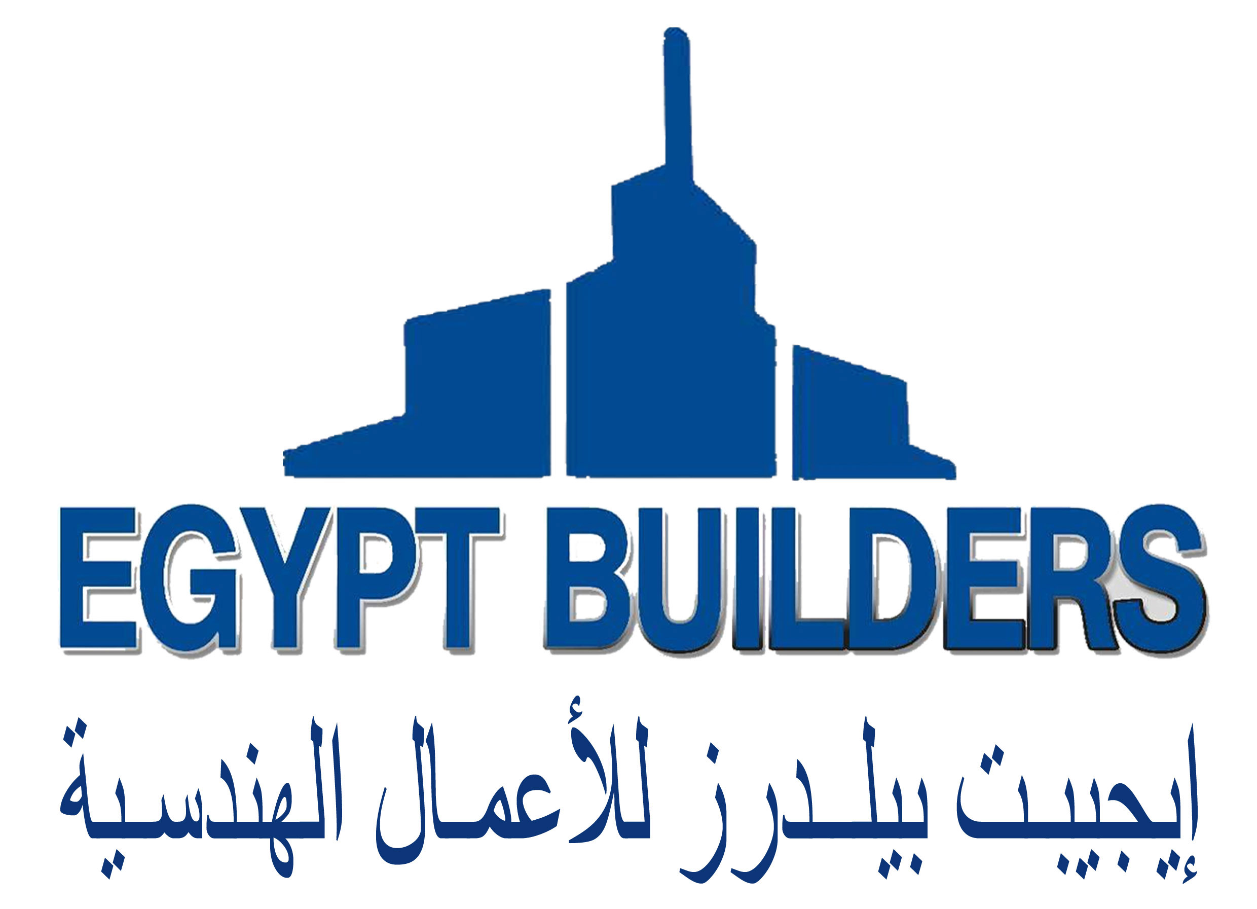 EGYPT BUILDERS - logo