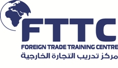 Foreign Trade Training Center