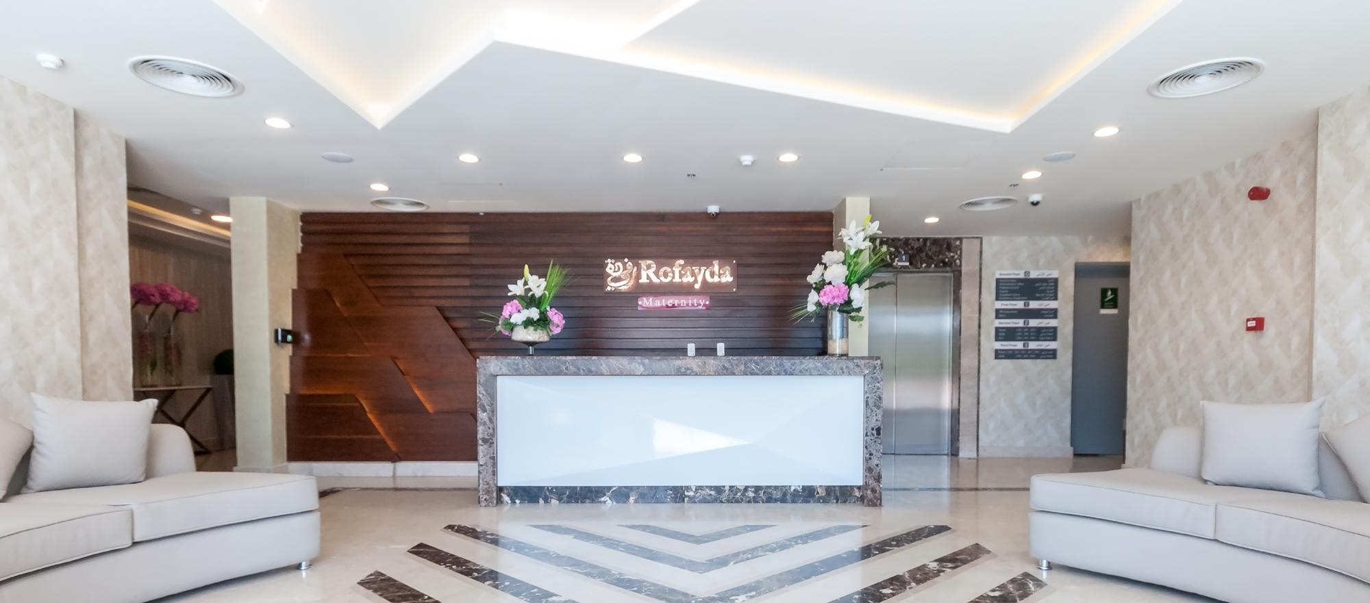 Rofayda Health Park - product 2