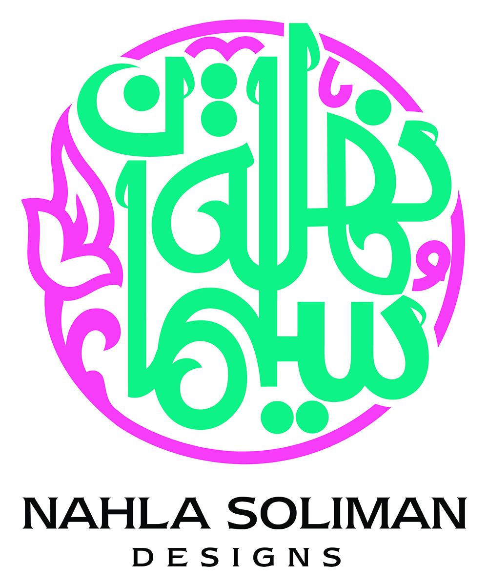 Nahla Soliman Designs