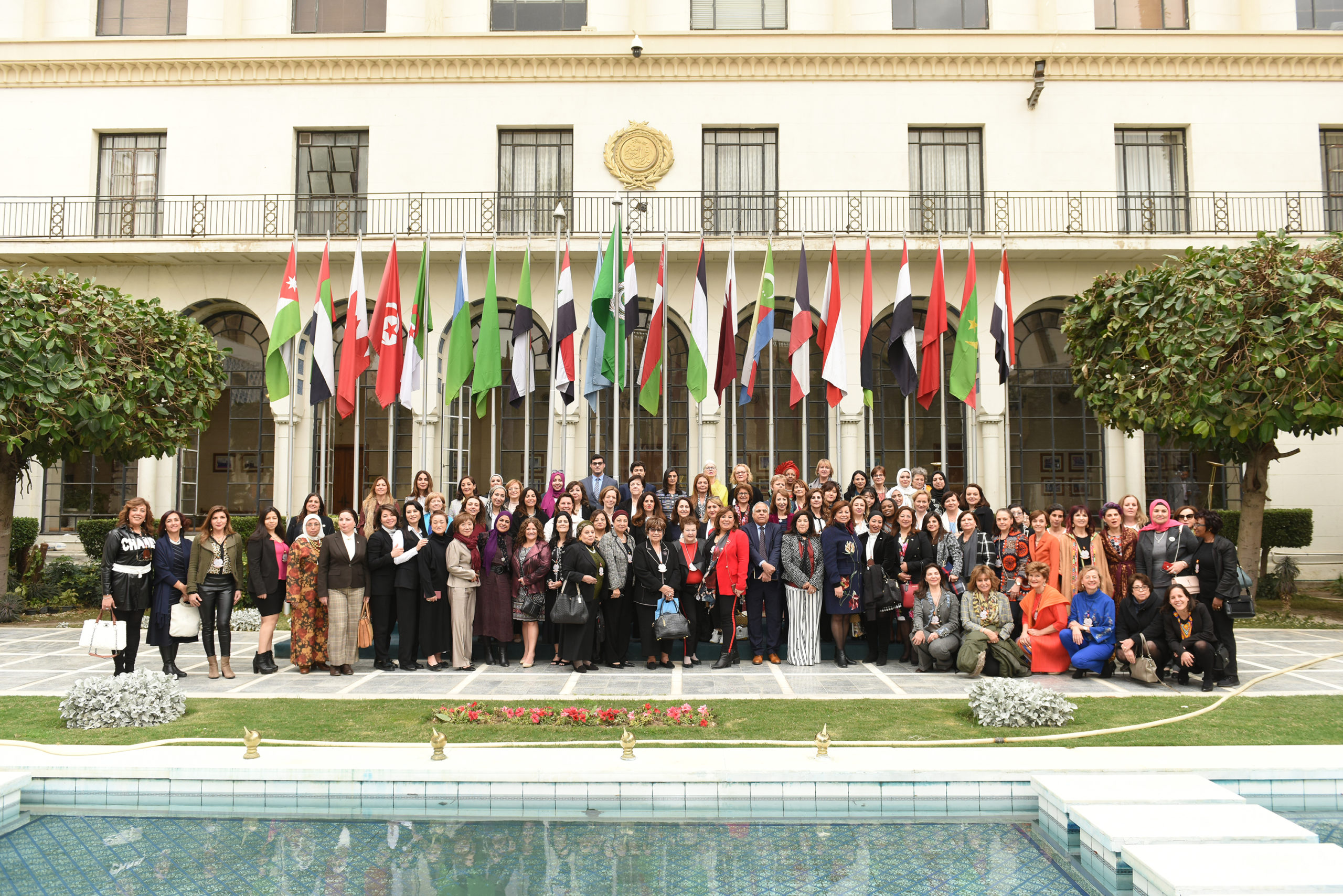 """Participation Form""""WOMEN FOR SUCCESS – Economic Forum"""" """"Digitalization of Eco System""""22-25 February 2020 OPENING CEREMONY AT THE LEAGUE OF ARAB STATES"""