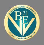 Businesswomen of Egypt 21