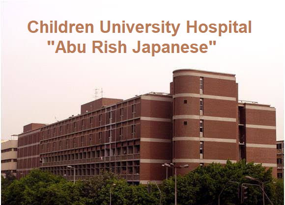 "Children University Hospital ""Abu Rish Japanese"""